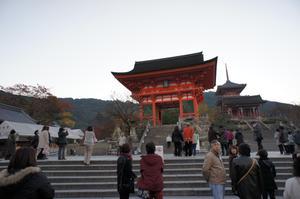 Kiyomizu